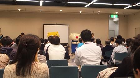 OSC神戸
