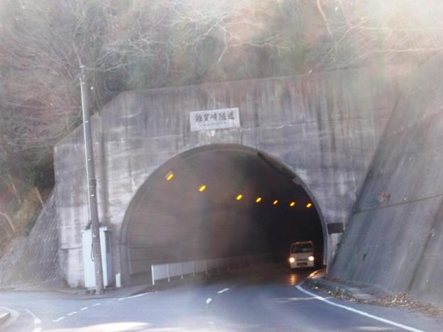 雑賀崎隧道