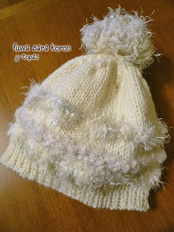 ふわふわの飾り糸で白い帽子 2