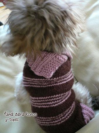 みらくのための手編みセーター 3