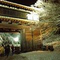 弘前城、大晦日08