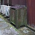 写真: 2012.06.06 鎌倉 昭和遺産