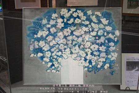 2010.10.19 関内 絵具屋さん
