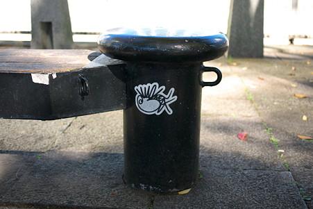 2010.11.10 みなとみらい 横浜美術館前のベンチ