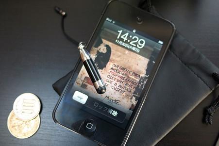 2010.11.30 机 iPod touch タッチペン