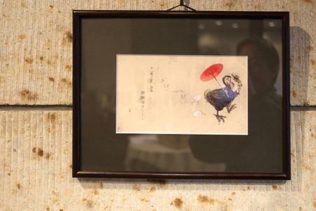 2010.12.08 山手 エリスマン邸 シンミョウユイ個展 是にて、皆様ごきげんよう!