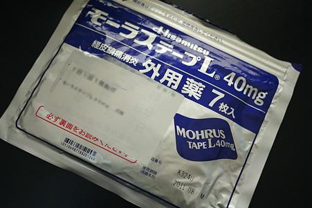 2011.01.03 机 モーラステープL