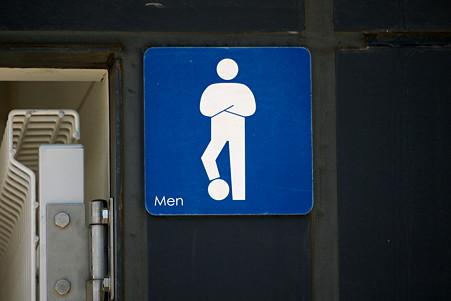 2011.04.05 みなとみらい マリノスタウン トイレ表示