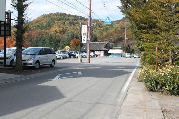 写真: 忍野村町営橋向無料駐車場