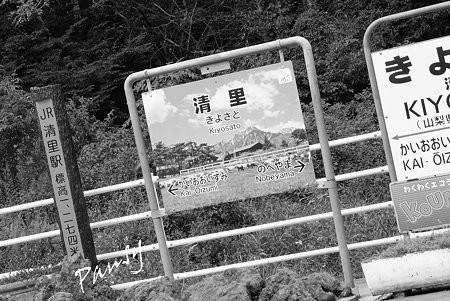 清里駅にて・・