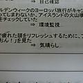写真: 講義資料にけいおん!