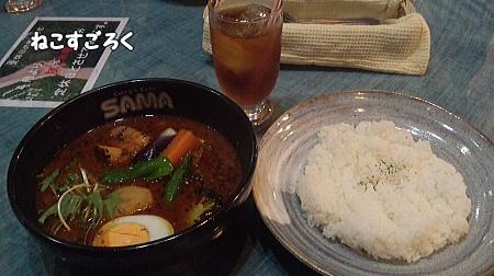 スープカリー SAMA @ 行田 トマトソース 豚バラ 辛さ1
