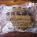 Photos: 今川焼 歩歩(ポッポ) 袋入り