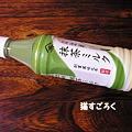 Photos: JT 京都宇治辻利 抹茶ミルク