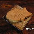 Photos: 一口茶屋 小倉とクリームチーズのタイ焼き