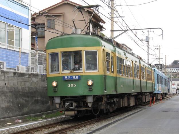 写真: 20110209_001 江ノ電