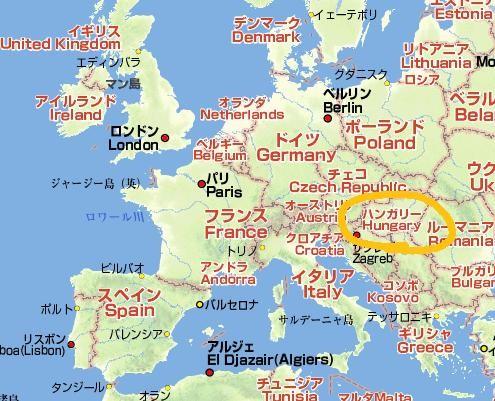 ハンガリーの場所を調べてみ ... : 世界の国名 : すべての講義