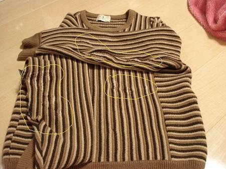 セーター修理 後 (1)
