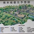 Photos: 100518-21熊本城復元図