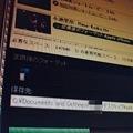 写真: 雑用ど真ん中コシヒカリ赤坂小町でさーダウソした動画をあいぽん用に...