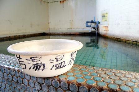 若湯温泉、53.5度、無色透明、無味、無臭、pH8.2、成分総計2.276g/kg、ナトリウム-塩化物泉