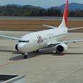 写真: JAL EXPRESS 只今到着