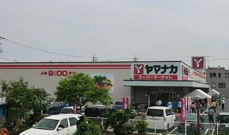 ヤマナカ 鳥居松店 平成24年5月25日(金) オープン-240526-1
