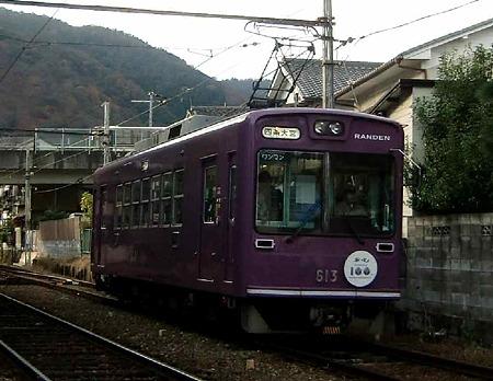京福電気鉄道嵐山本線-221218-1