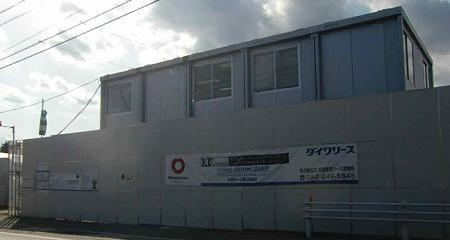フィール岡崎南店 平成23年3月9日 開店予定で鉄骨組み立て中-230123-1