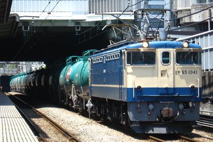 pf1041-20080704