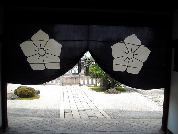 Photos: 桔梗の紋
