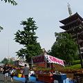 Photos: 浅草寺で広島風お好み焼き