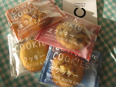 コーキーズの生クッキー