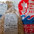 Photos: 玄米こうじ