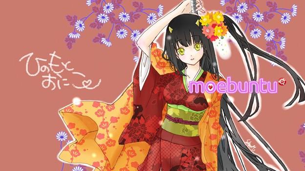 写真: hinomoto_oniko_1600-900_logo