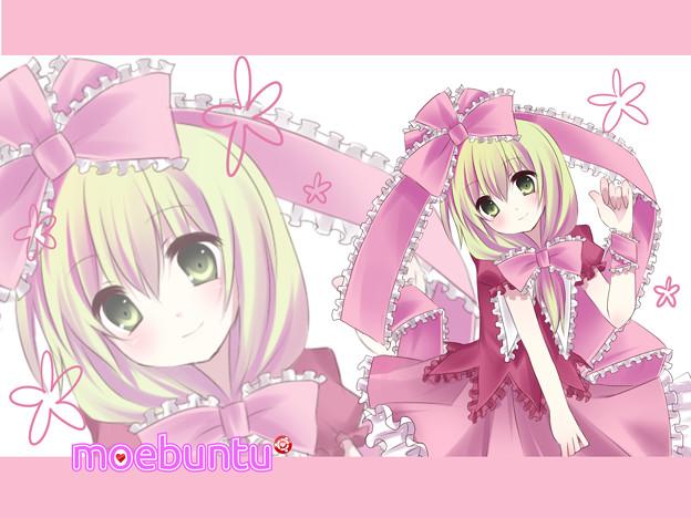 写真: Hina_1600x1200_logo