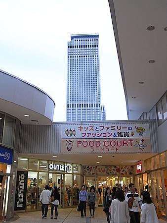 全日空ゲートタワーホテル大阪
