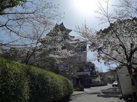 添田公園(2)