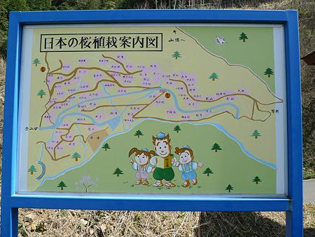 添田公園(5)
