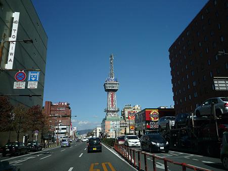 別府タワー(1)