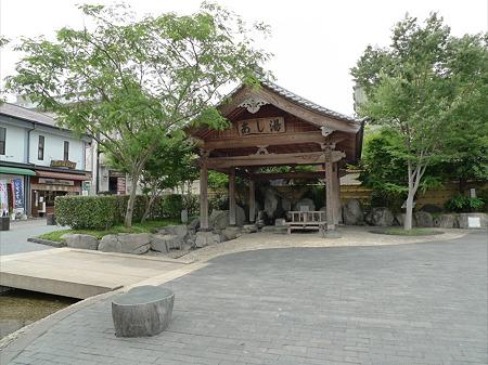 山鹿温泉(1)湯の端公園のあし湯
