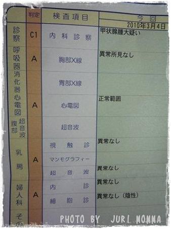 20100315 001