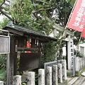 Photos: 田宮神社さん
