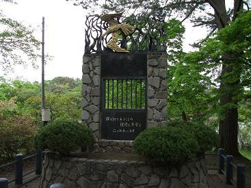 120524太宰治文学碑