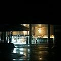 Photos: 奈良健康ランド リニューアルオープン前夜
