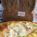 写真: 黒糖食パン・マヨ調理パン