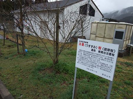 京都08・農匠の郷やくの3