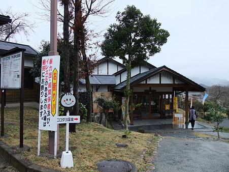 京都08・農匠の郷やくの4
