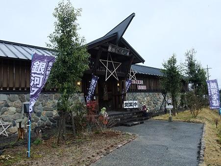 京都08・農匠の郷やくの12