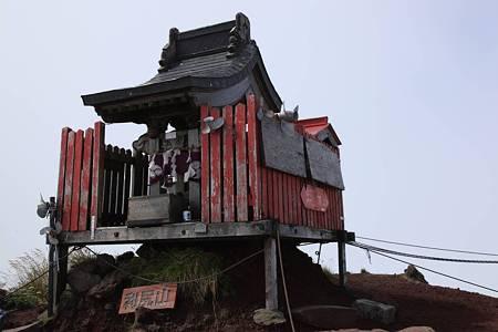 利尻岳-20100814-101325
